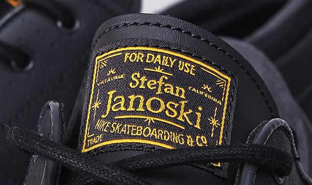 Nike SB Stefan Janoski label